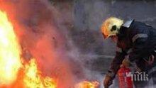 Огнеборци гасиха пожар във вила край Бобов дол