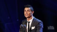 """Роналдо ликува! """"Златна топка"""" номер 5 за Кристиано"""