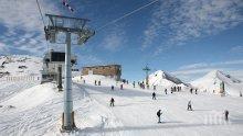 """РАЗКРИТИЕ! Туристическа и ски зона """"Банско"""" не се увеличава с нито един квадратен метър"""