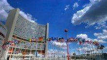 Спешното заседание на Съвета за сигурност на ООН заради решението на Тръмп за Йерусалим ще се проведе в петък