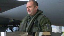 ОЧАКВАЙТЕ СЛЕД МАЛКО В ПИК TV: Сензационната истина за полета на Румен Радев!