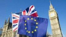 Британците все по-притеснени за изхода от Брекзит