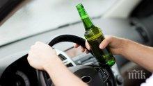"""КУРИОЗ! Пиян шофьор пише обяснение в районното: """"Имайте малко милос"""" (СНИМКА)"""