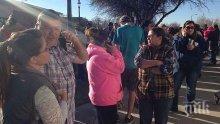 ИЗВЪНРЕДНО! Стрелба в училище в САЩ, има убити и ранени