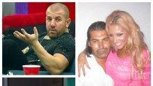 РАЗСЛЕДВАНЕ НА ПИК! СКАНДАЛЪТ Е ЧУТОВЕН! Българката, обвинила Джино Бианкалана в измами, арестувана от ФБР за източване на кредитни карти! (ПОТРЕСАВАЩИ РАЗКРИТИЯ/ВИДЕО)