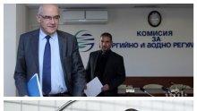 ИЗВЪНРЕДНО В ПИК TV! КЕВР решава за новите цени на водата в София и повечето градове (ОБНОВЕНА)