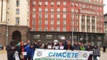 Агонията с Банско: рекет, уплашена власт и съсипия за българския туризъм