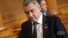 Вицепремиерът Валери Симеонов иска по-твърда позиция по отношение преразглеждането на Лозанския договор