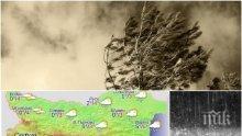 ВРЕМЕТО СЕ РАЗВАЛЯ! Температурите падат, дъжд, сняг и вятър връхлитат страната