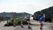 "Започва ремонт на магистрала ""Тракия"""