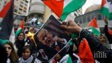 Ужасът започва! Десетки палестинци са ранени при сблъсъци в Израел