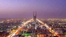 """Саудитска Арабия определи като """"безотговорно"""" решението на Доналд Тръмп за Йерусалим"""