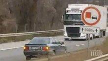"""Ето кой е лудият шофьор, който кара в насрещното на АМ """"Хемус"""" (СНИМКИ)"""