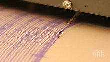 Земетресение с магнитуд 5,6 по Рихтер разлюля крайбрежието на Индонезия