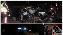 ИЗВЪНРЕДНО! Брутално меле край Айтос: Хвърчат линейки и полиция, размазаха се три коли