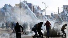 Над 750 палестинци са ранени при сблъсъци в Ивицата Газа и Западния бряг