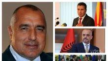 ИЗВЪНРЕДНО В ПИК TV! Борисов събира премиерите на Македония и Албания заради коридор №8 (ОБНОВЕНА)