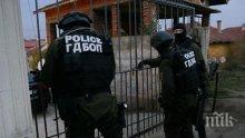 ГДБОП и жандармерията задържаха в Радомир предполагаеми търговци на дрога