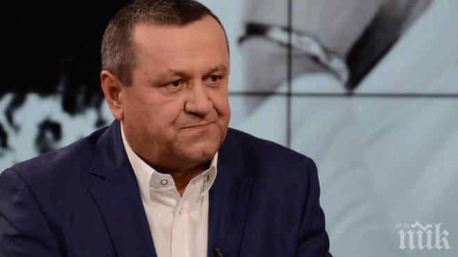 ИЗВЪНРЕДНО В ПИК TV! ДПС се обяви против мораториума за болниците