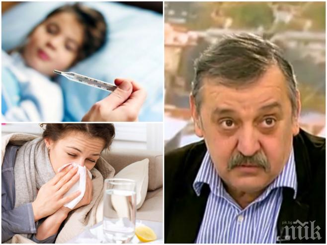 ГРИПЪТ ДОЙДЕ! Проф. Кантарджиев с горещи съвети как да се предпазим, какви са симптомите, къде може да се заразим и с какво да се лекуваме