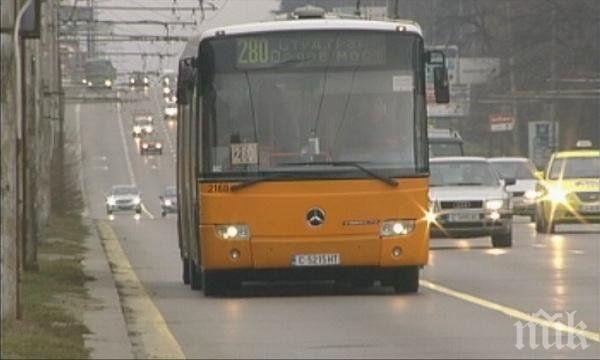 Важно за студентите! Пускат нощни автобуси в София заради празника