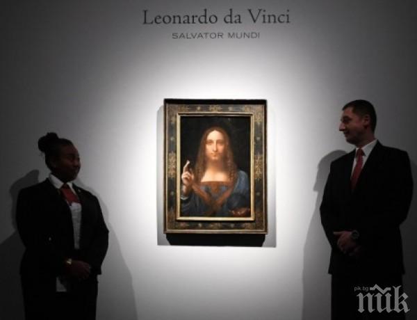 Най-скъпата картина в света отива в Абу Даби