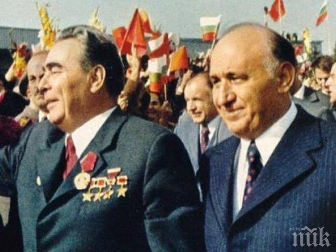 Спомени от соца: Ходих на лов със сина на Брежнев
