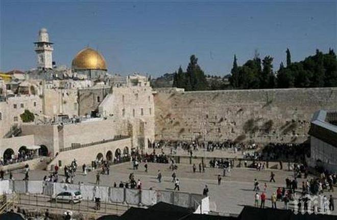 Министерството на външните работи с позиция за Йерусалим