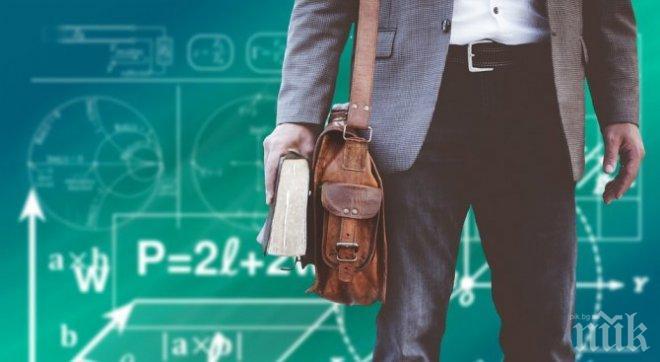 Повече от шест пъти са се увеличили младите учители в област Враца през последните години