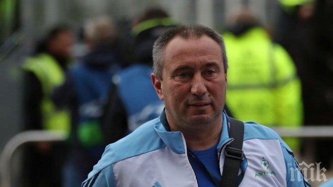 ИЗНЕНАДА! Мъри Стоилов си тръгва от Астана