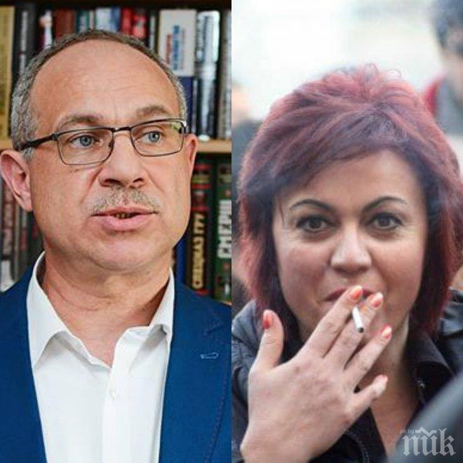 ПЪРВО В ПИК! Антон Тодоров отново срази Нинова, разобличава я в поредни лъжи (ДОКУМЕНТИ)