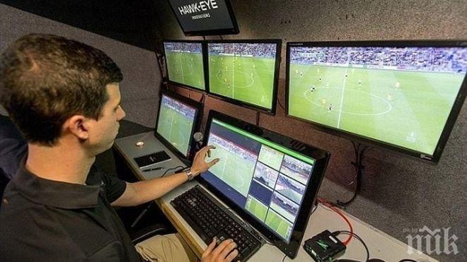 В Англия ще тестват системата видео-асистент през следващата година