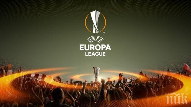 Крайни резултати в Лига Европа, вижте кои отбори продължават напред
