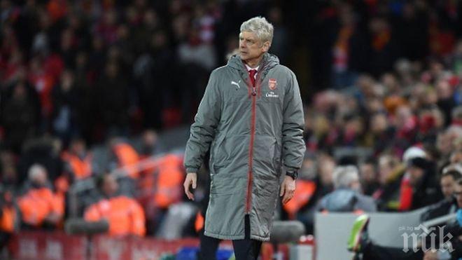 Арсен Венгер: БАТЕ не бе на нивото на отборите в Премиър лийг
