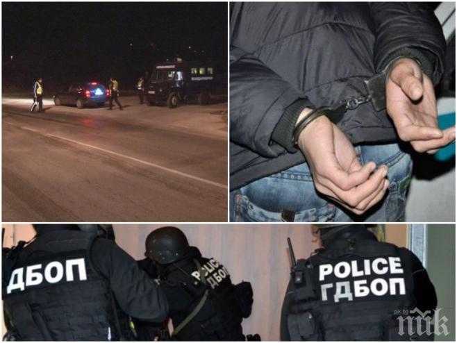 ПЪРВИ ПОДРОБНОСТИ! Арестуваните във Велико Търново са следени от месеци, произвеждали опасна дрога