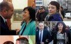 РАЗКРИТИЕ НА ПИК! Деси Радева, Корнелия и Галя Прокопиева в общ фронт срещу Борисов. Мръсната игра на приватизаторите
