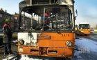 ПЪРВО В ПИК! Ето защо е пламнал автобус 204 в София - огънят лумнал за секунди, пътниците в шок