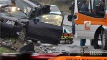 КЪРВАВ КУРБАН ПРЕДИ КОЛЕДА! Мелето край Сливен е жестоко! Два трупа в адската катастрофа, петима са ранени