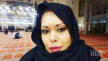 НОВО 20! Албена Вулева станала мюсюлманка! Скандалната водеща приела тайно исляма
