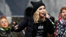 Музикалният свят тръпне в очакване: Мадона готви грандиозно турне през 2018 г.