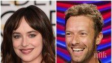 50 нюанса страст: Нова гореща двойка в Холивуд