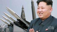 НАПРЕЖЕНИЕТО РАСТЕ! Мирише на война! САЩ, Южна Корея и Япония в офанзива срещу ракетите на Ким, тренират сценарии за удари по ядрени цели