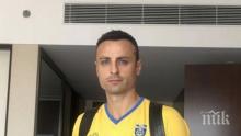 Треньорът на Бербо: Димитър е катализатор на играта, контузията му е голям проблем