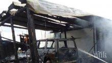 БЕЛЯ! Пожар изпепели помещения в района на жандармерията в Бургас