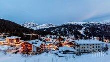 Алпите са най-доброто място за живеене - ето защо