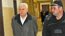 Отложиха делото срещу мъжа, разстрелял съпругата си в заведение в София