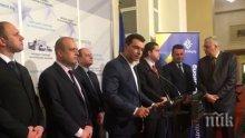 ЕКСКЛУЗИВНО В ПИК TV! БСП се обяви против приватизацията на Общинска банка