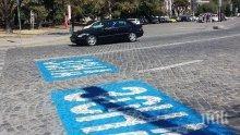 ШОК! Синята зона поскъпва двойно, буферните паркинги стават безплатни