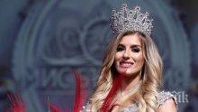 ОФИЦИАЛНО! Прокуратурата подпука избора на Мис България