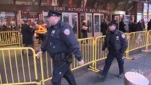 ИЗВЪНРЕДНО В ПИК! Експлозията в Манхатън е самоубийствен атентат! Бомбата е избухнала на най-голямата автогара в САЩ, най-малко един е ранен (ВИДЕО/СНИМКИ) - гледайте НА ЖИВО